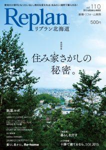 000p表1EE朁E6日書庁Eindd