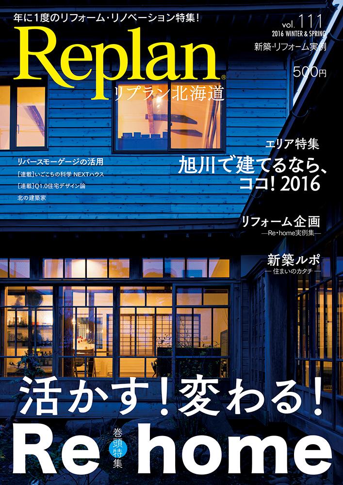 000p表1/12月26日書店.indd
